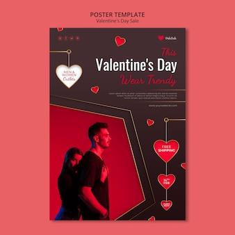 Modello di poster di san valentino incantevole