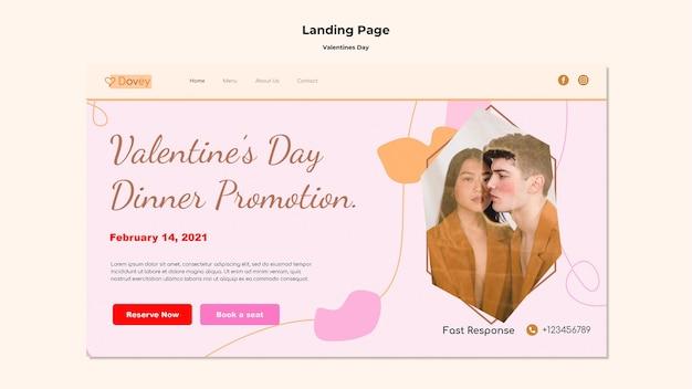 Прекрасный веб-шаблон на день святого валентина