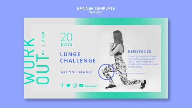 Дизайн баннера lunge challenge