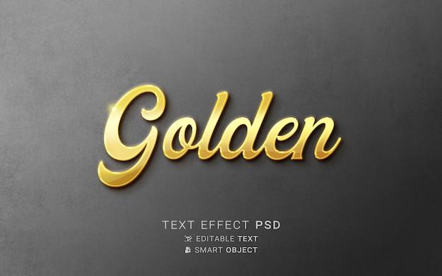 豪華なゴールドのテキスト効果