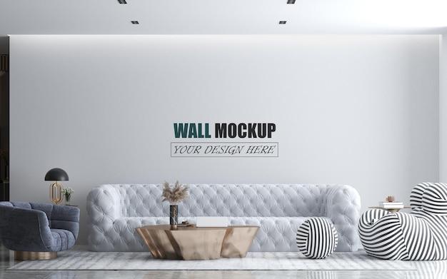 豪華なリビングルームの内壁のモックアップ
