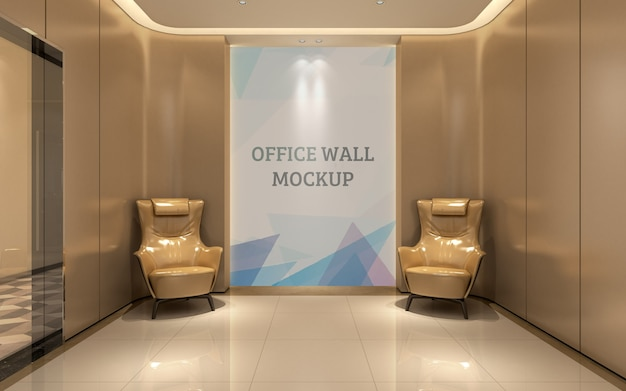 Luxurious relaxing sitting space wall mockup