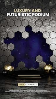 밤하늘이 있는 고급스럽고 미래적인 육각형 연단