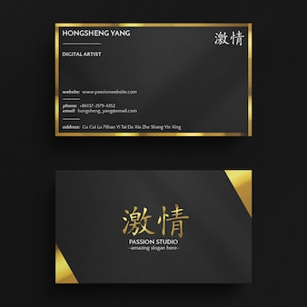 Luxury Asian Business Card Template
