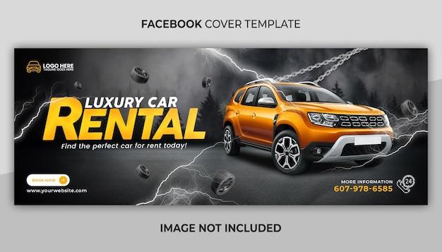 Обложка facebook для продвижения аренды роскошных автомобилей и шаблон веб-баннера socia media