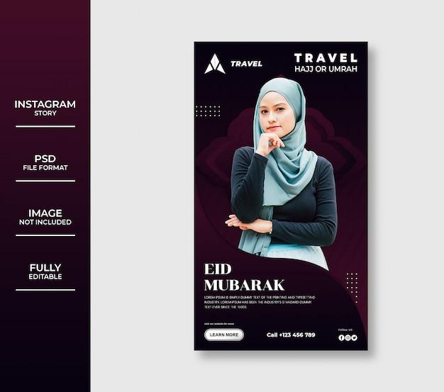 Luxury eid mubarak umrah and hajj tour and travel