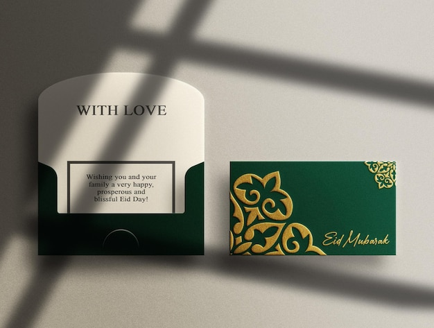 금이 양각 된 고급스러운 녹색 가로 봉투 모형