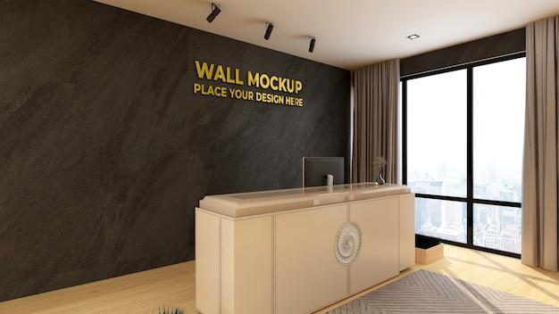 접수 원 실내 호텔 사무실 방의 럭셔리 로고 모형 로그인