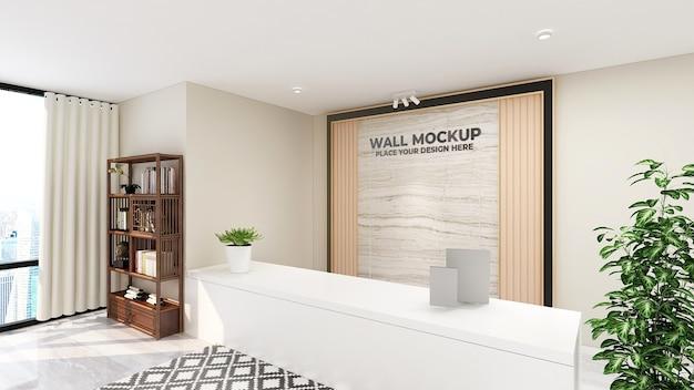 Роскошный знак макета логотипа в приемной в помещении офиса отеля