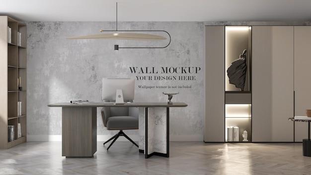 豪華な書斎の壁のモックアップ