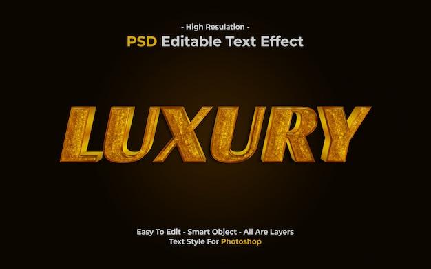 Роскошный текстовый эффект