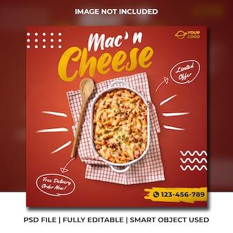 맥과 치즈 패스트 푸드 소셜 미디어 레드 인스 타 그램 게시물 배너 템플릿