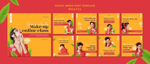 메이크업 온라인 클래스 소셜 미디어 템플릿