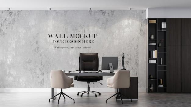 Manager room wall mockup