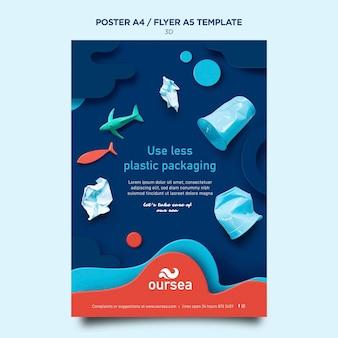 해양 환경 워크숍 포스터 템플릿