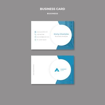 Визитная карточка маркетингового агентства