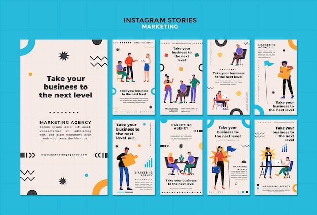 Маркетинговое агентство instagram рассказы