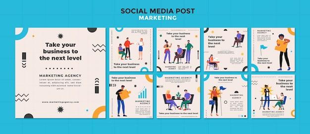 마케팅 대행사 소셜 미디어 게시물