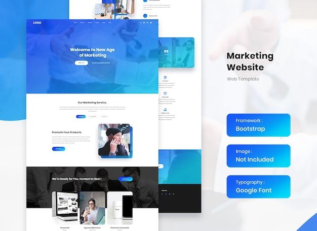 マーケティング代理店のウェブサイトのランディングテンプレートデザイン