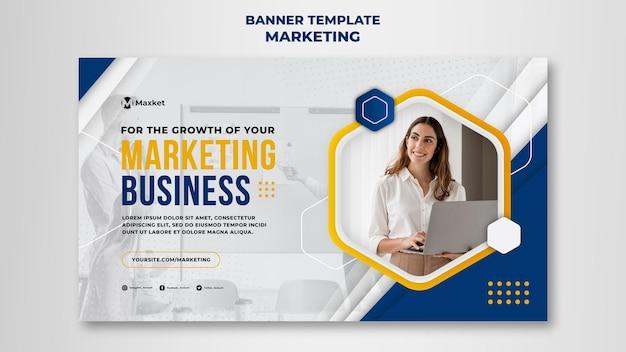 Шаблон рекламного бизнес-баннера