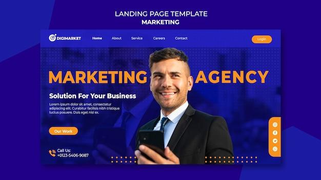 マーケティングビジネスのランディングページ