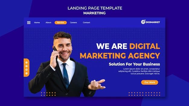 マーケティングビジネスのランディングページ 無料 Psd