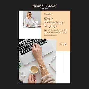 마케팅 캠페인 인쇄 템플릿