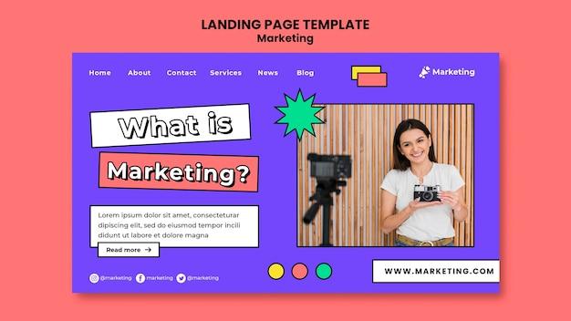 マーケティング戦略のランディングページテンプレート