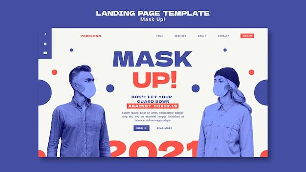 2021 랜딩 페이지 템플릿 마스크