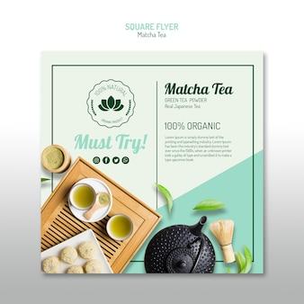 抹茶ティースクエアチラシテンプレート