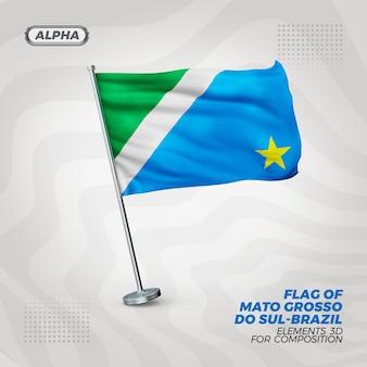 Мато гроссу до сул реалистичный 3d текстурированный флаг для композиции