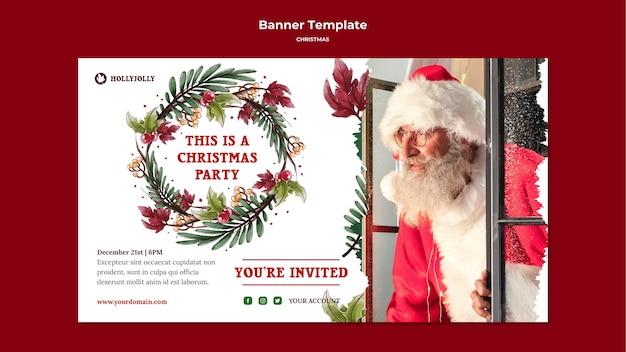 당신의 크리스마스가 밝고 즐거운 배너 템플릿이되기를 바랍니다