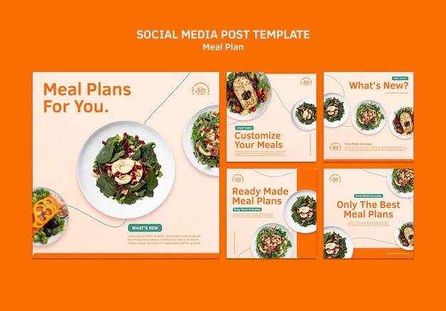식사 계획 소셜 미디어 게시물