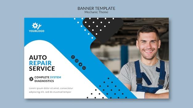 Mechanic worker in showroom banner template