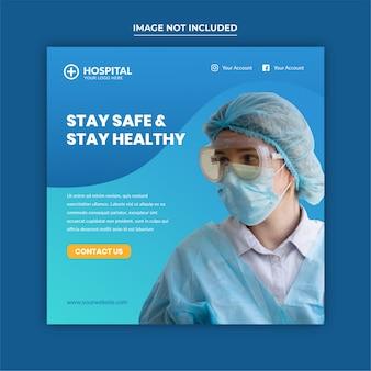 Медицинский баннер или квадратный флаер для поста в социальных сетях