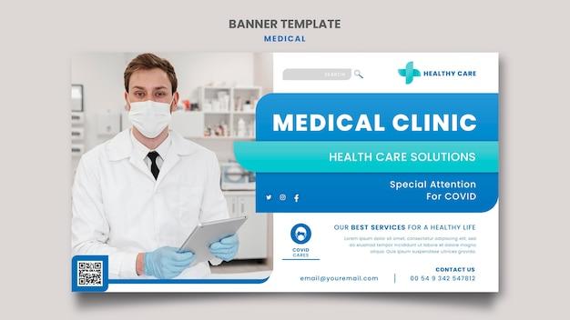 Medical care banner template design