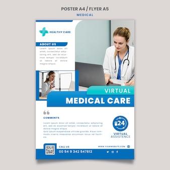 Poster di cure mediche e modello di volantino design