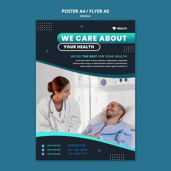 의료 포스터 템플릿 무료 PSD 파일