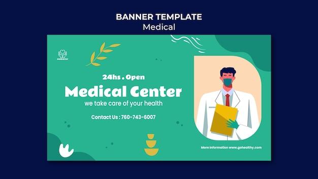 Modello di banner del centro medico