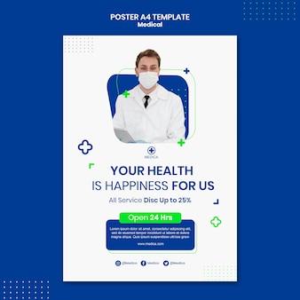 Шаблон плаката медицинской концепции