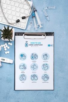 클립 보드와 약 의료 데스크