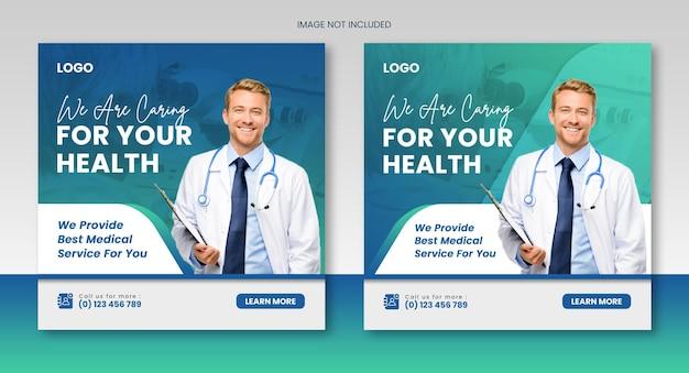 Врач и консультант по здравоохранению в социальных сетях instagram post design