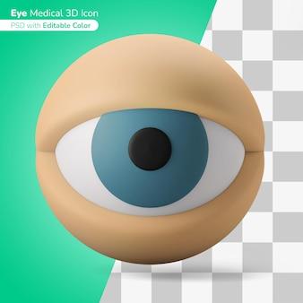 Медицинский символ глазного яблока 3d иллюстрация 3d значок редактируемый цвет изолированный