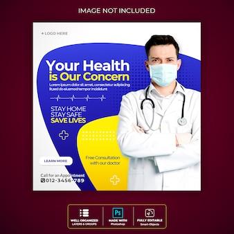 Medical health banner about coronavirus, social media instagram post banner
