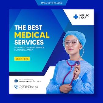 Медицинский баннер здоровья или квадратный флаер для шаблона сообщения в социальных сетях premium psd
