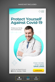 코로나 바이러스 또는 convid-19에 대한 의료 건강 인스 타 그램 이야기 프리미엄 psd 템플릿