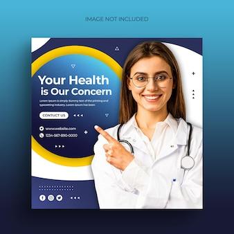 Medical health social media post web banner flyer and instagram post template