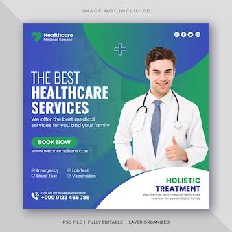医療ヘルスケアソーシャルメディアの投稿と正方形のwebバナーテンプレート