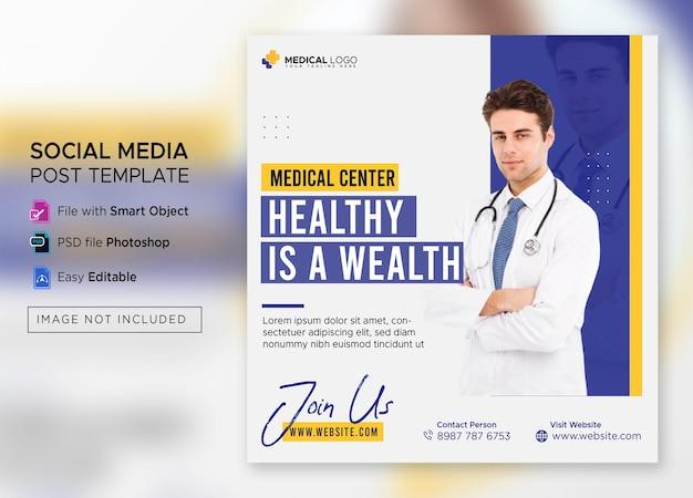 Медицинский пост в инстаграм премиум-класса psd