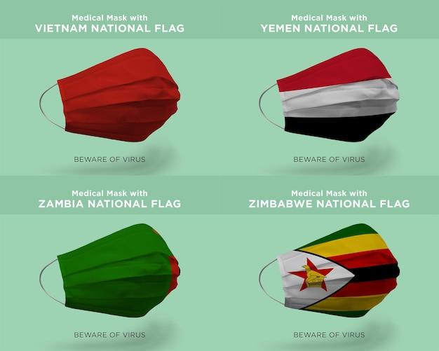 베트남 예멘 잠비아 짐바브웨 국기가 있는 의료 마스크